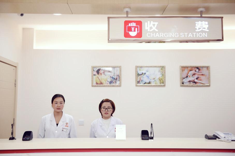 西安华都医院