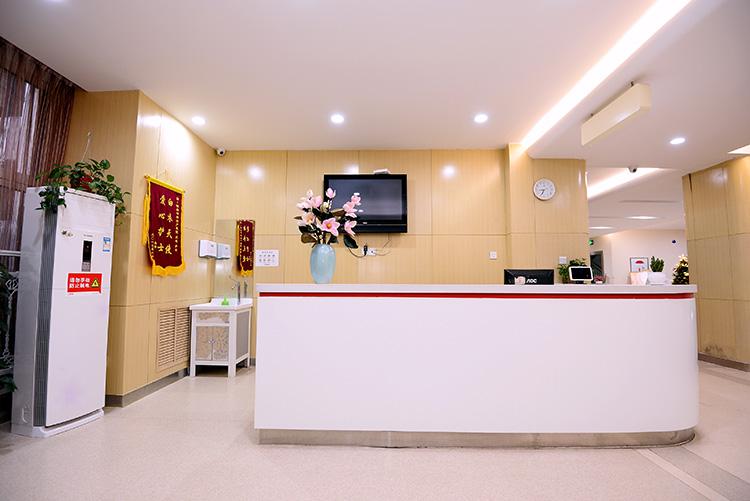 西安华都妇产医院